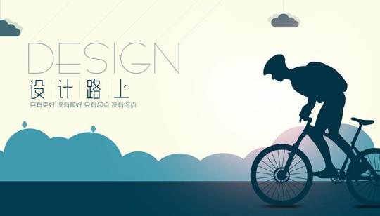 【南充网站设计】网站制作设计需要考虑哪些因素