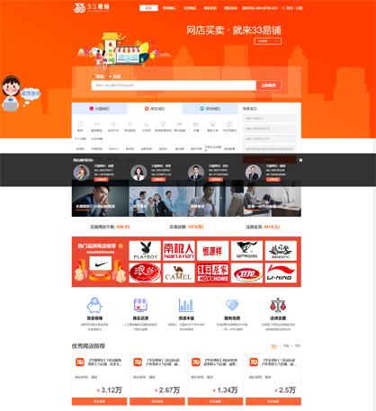 四川辰宸网络科技有限公司