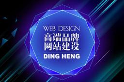 专业网站建设的公司哪家好?