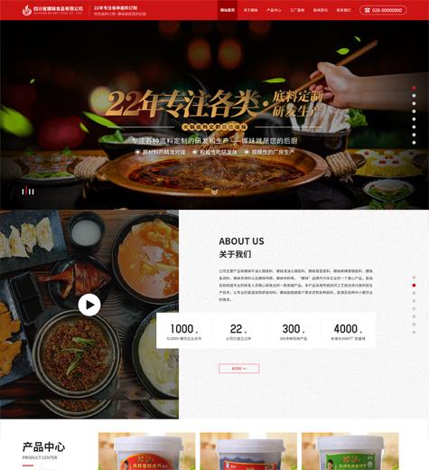 四川省娜妺食品有限公司